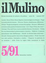 Copertina del fascicolo dell'articolo La logica della corruzione in Italia