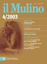 Copertina del fascicolo dell'articolo Ricominciare dai neonati