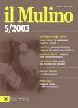cover del fascicolo, Fascicolo arretrato n.5/2003 (settembre-ottobre)