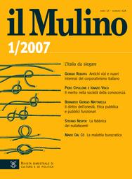 Copertina del fascicolo dell'articolo Le pensioni infinite
