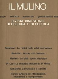Copertina del fascicolo dell'articolo Ancora su rifondazione, rifondatori e compromessi