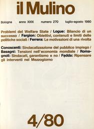 Copertina del fascicolo dell'articolo Sulla necessità di un riorientamento dell'intervento straordinario nel Mezzogiorno